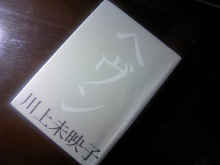 091129_book.jpg
