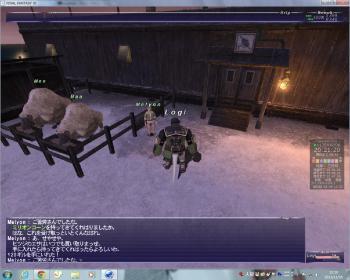 FF2011_11_5_12208.jpg