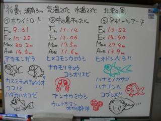 111219bloga.jpg