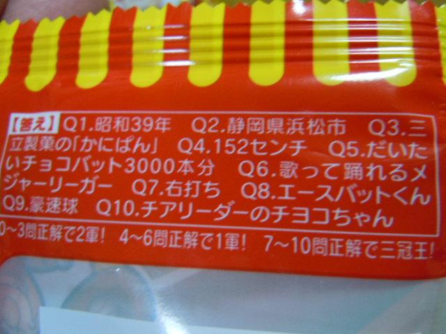 005_20111208233300.jpg