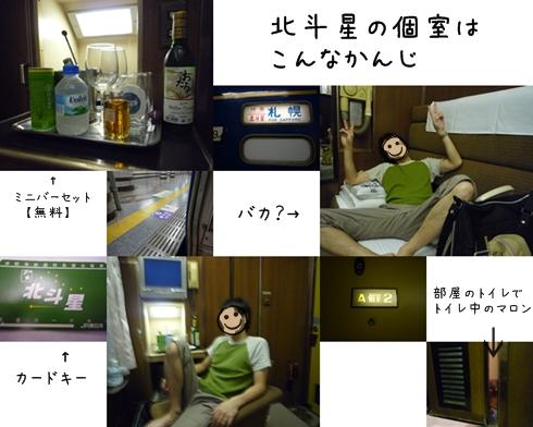1_20110820153443.jpg
