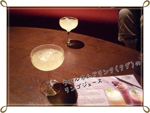 8_20110827224057.jpg