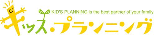 kidsplanning.jpg