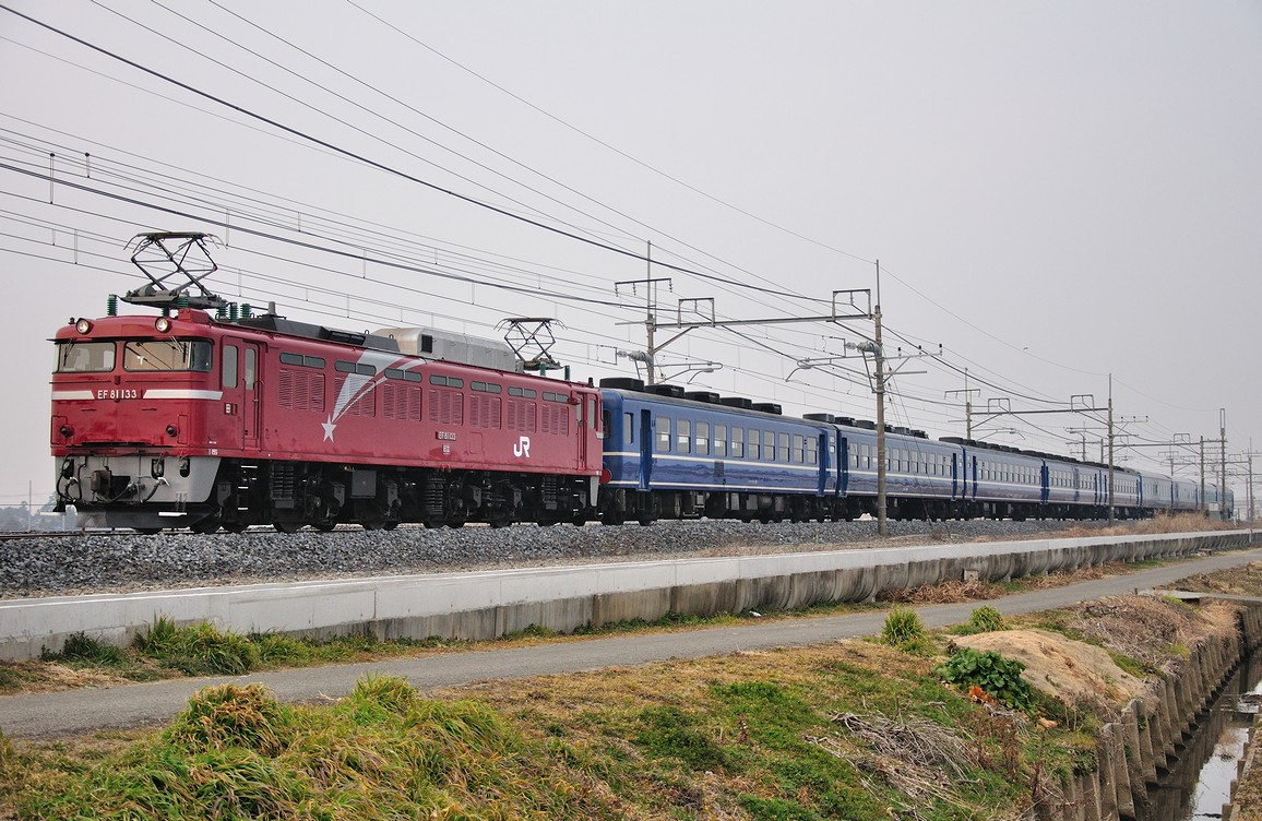 2011.02.06 1608_12(2) 栗橋~東鷲宮 回9502レ EF81 133+12系+24系ts1.5