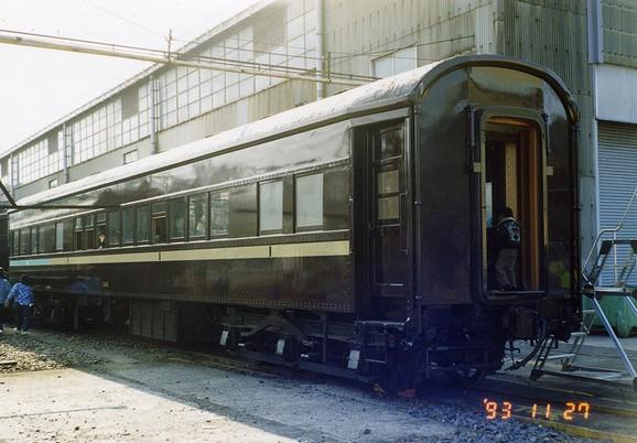 19931127 大宮工場 供奉車344_1改ss