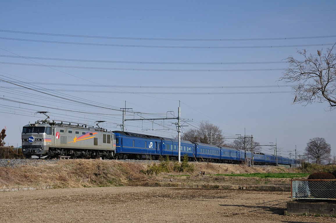 2012.03.16 0851_00(3) 栗橋~東鷲宮 EF510-510 「北斗星」ts