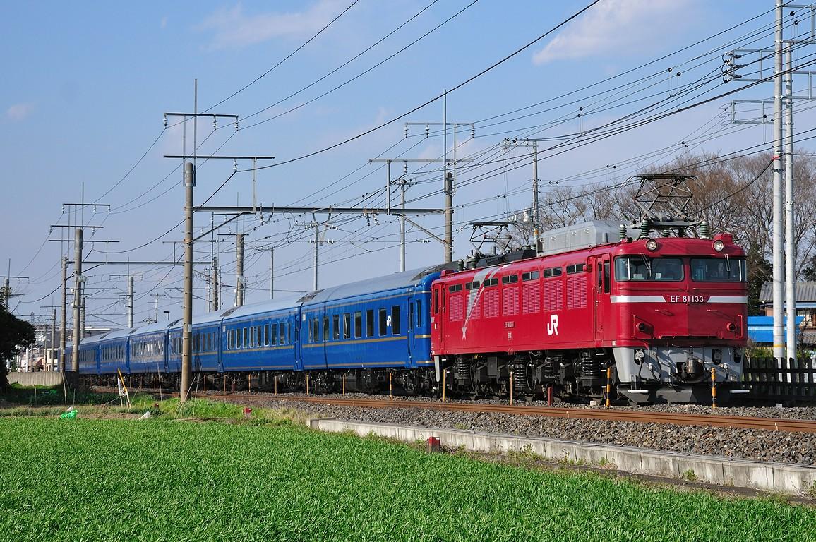 2012.04.05 1607_00(1) 久喜~新白岡 試9502レ EF81 133+24系ts