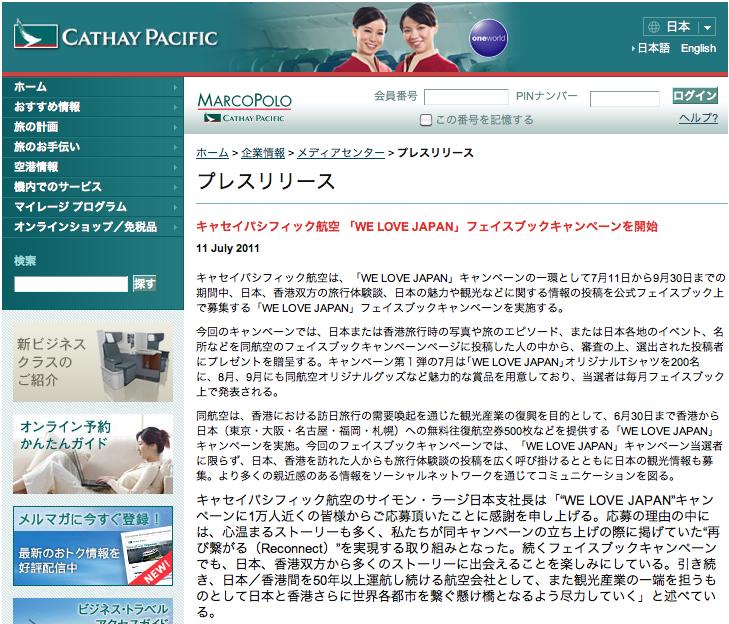 スクリーンショット(2011-07-20 14.50.34)