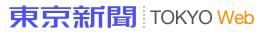 スクリーンショット(2011-07-22 11.02.29)