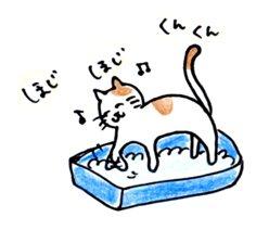 ほじほじトイレ