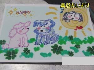 メッセージカードお福さん のコピー