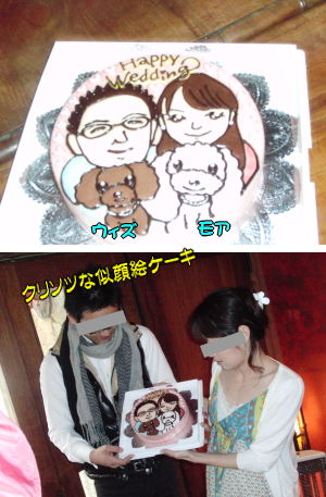 似顔絵ケーキ のコピー
