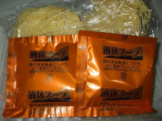 台湾ラーメン02