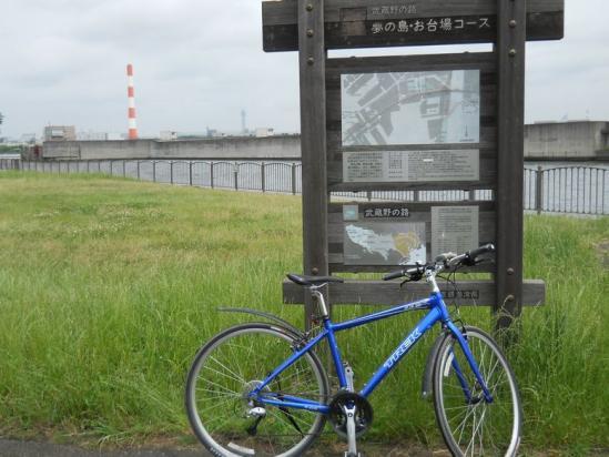 サイクリング6-20-10