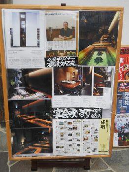 徳兵衛03