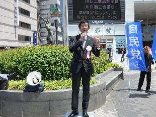 三橋5-8-1