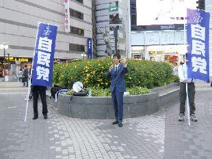 三橋@川口5-31-1