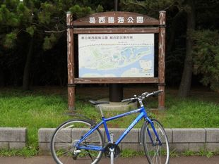 荒川サイクリング7-11-08