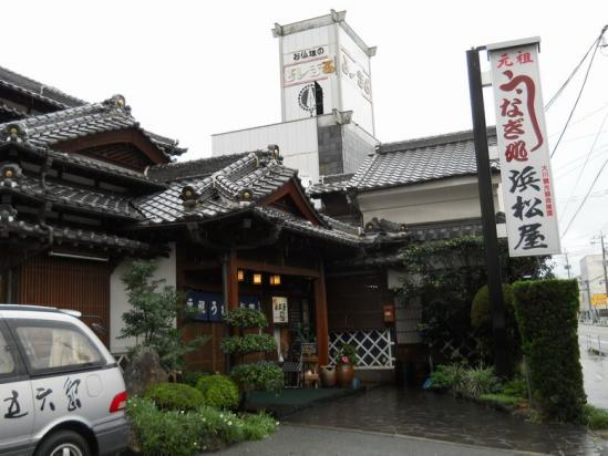 浜松屋01