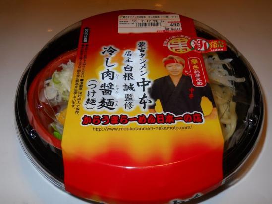 冷やし肉醤麺01