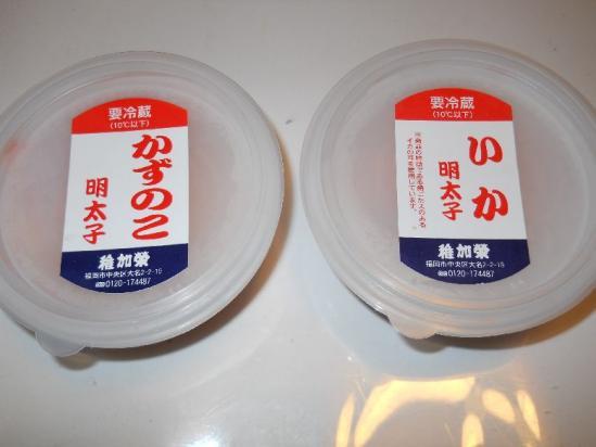 稚加榮001