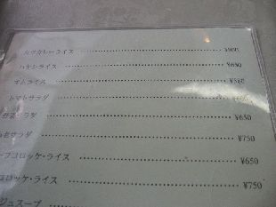 京都グリルアローン  _5_