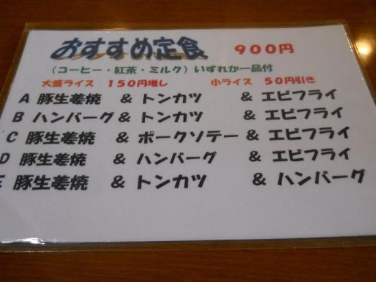 ラック04 (2)