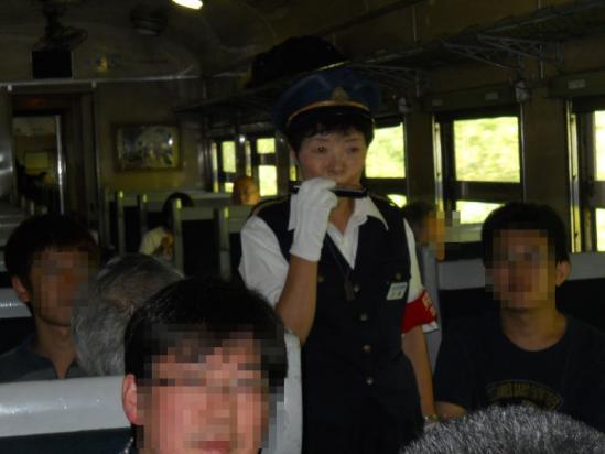 社内旅行064