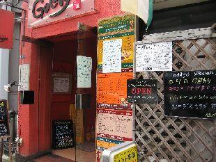 """小舟町""""ナワブ""""&goenya"""