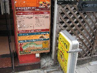 """小舟町カレー """"ナワブ"""" _5_"""