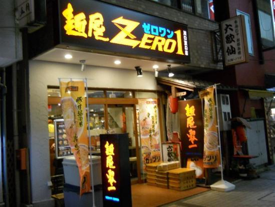 麺屋ZERO1外観01