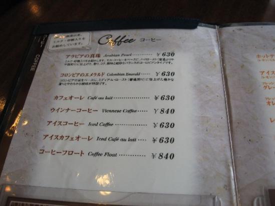 大丸イノダコーヒー _1_