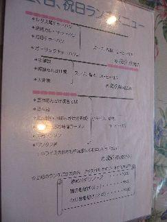 高山 真風 _1_