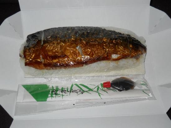 焼きサバ寿司02