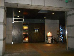 松五郎外観02