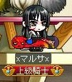 3度目のしょーじき!