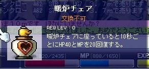 ・・・交換不可?
