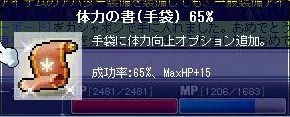 5%が左右する世界・・・。