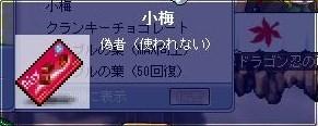 ・・・(  ゚Д゚)
