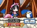 ・・・ピンク?
