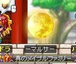 これ・・・千円分の価値が有るんだぜ・・・?