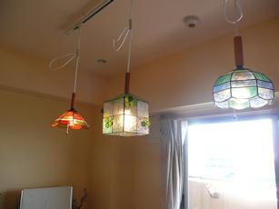 Hさん家 ランプ