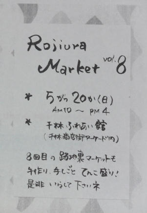 vol.8