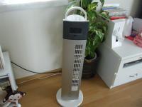 タワー扇風機1