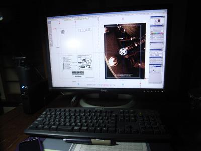 R0020322.jpg