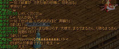 RedStone 08.11.15[00].bmp
