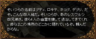 RedStone 07.11.01[41].bmp