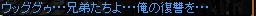 RedStone 07.11.01[52].bmp