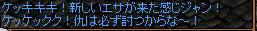 RedStone 07.11.01[56].bmp