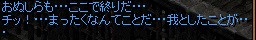 RedStone 07.11.01[58].bmp